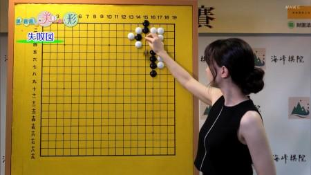 女流棋士の画像051