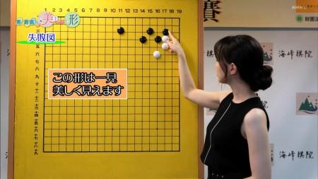 女流棋士の画像057