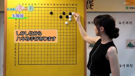 女流棋士の画像058