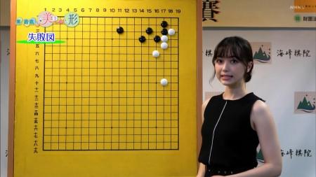 女流棋士の画像059