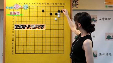 女流棋士の画像060