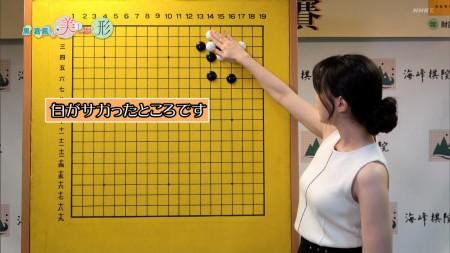 女流棋士の画像064