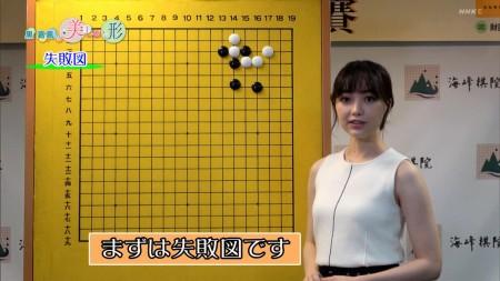 女流棋士の画像066