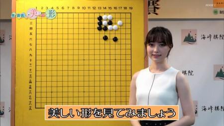女流棋士の画像068