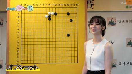 女流棋士の画像077