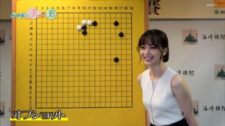 女流棋士の画像079