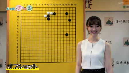 女流棋士の画像080