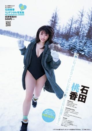 石田桃香の画像031