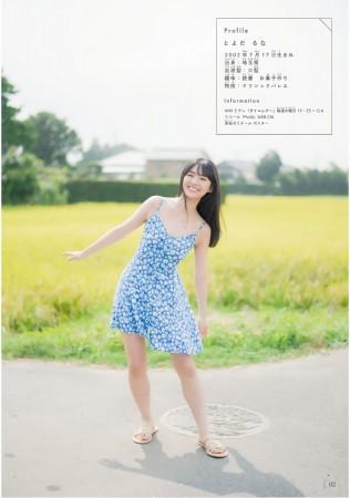 豊田ルナの画像052