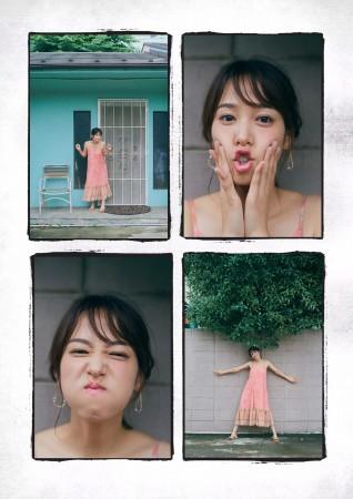 鷲見玲奈アナの画像014