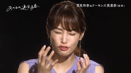 鷲見玲奈アナの画像059
