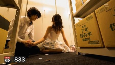 永尾まりやの画像041