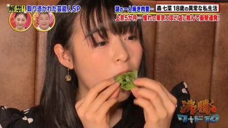 森七菜の画像040