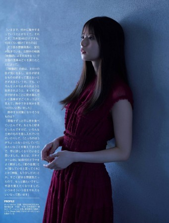 齋藤飛鳥の画像017