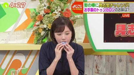 田中瞳アナの画像002