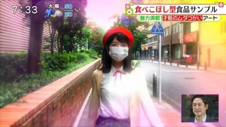 佐藤真知子アナの画像001