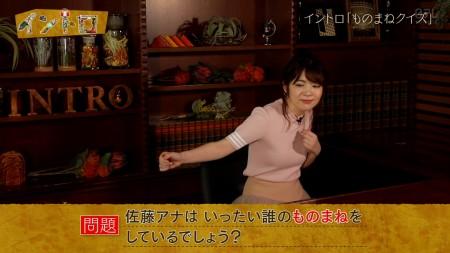 佐藤真知子アナの画像046