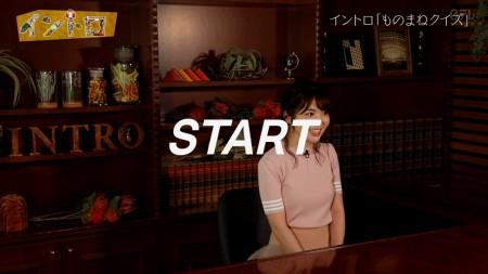 佐藤真知子アナの画像054
