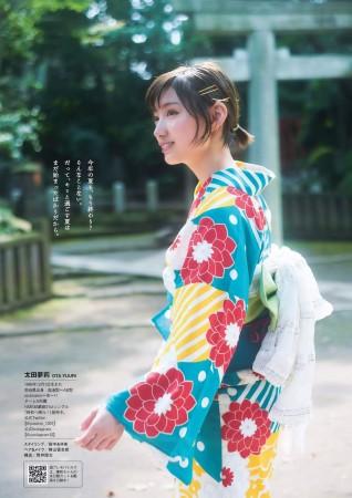 太田夢莉の画像011