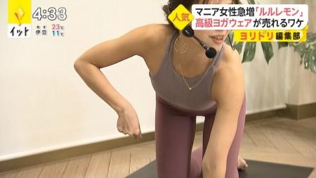 木村文乃ほかの画像028