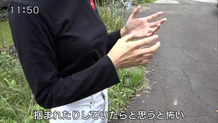 木村文乃ほかの画像040