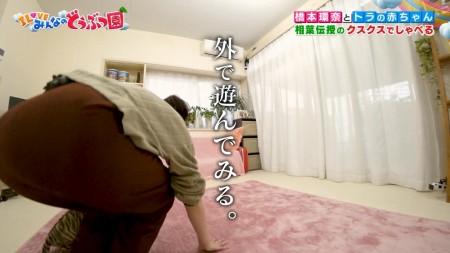 橋本環奈の画像010