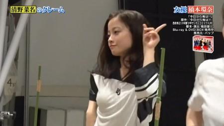 橋本環奈の画像059