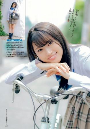 古田愛理の画像035