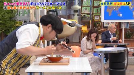 笹崎里菜アナの画像065