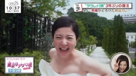 吉高由里子の画像008