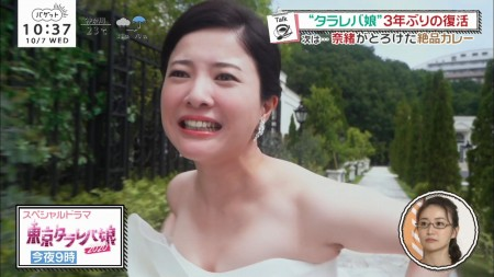 吉高由里子の画像010