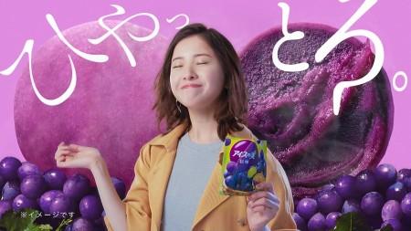 吉高由里子の画像038