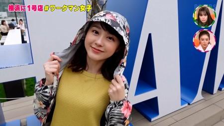 若林有子アナの画像032