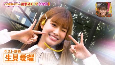 生見愛瑠の画像001