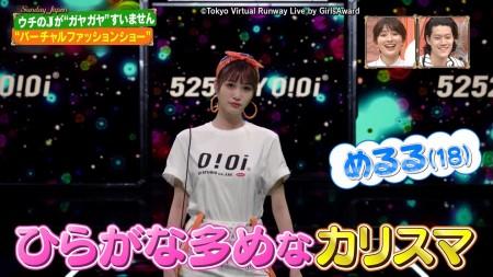 生見愛瑠の画像041