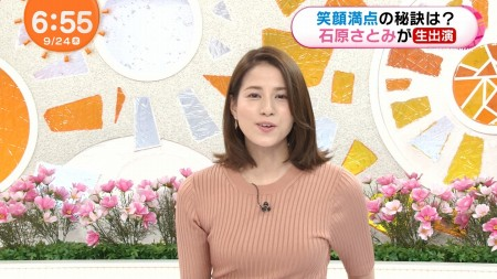 永島優美アナの画像038
