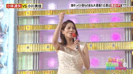 永島優美アナの画像045
