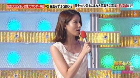 永島優美アナの画像046