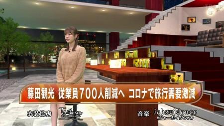 井口綾子の画像005