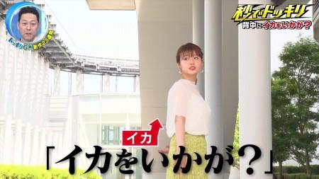 井口綾子の画像024