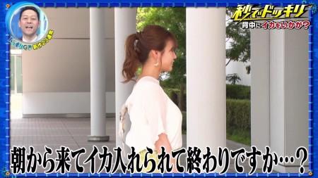 井口綾子の画像030
