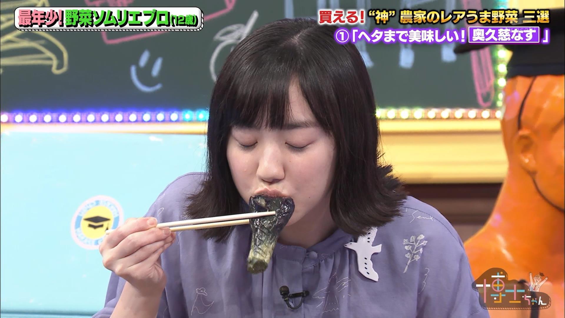 芦田愛菜おっぱい 芦田愛菜、胸でかい!カップ数やスリーサイズ、水着スタイル画像を調査!
