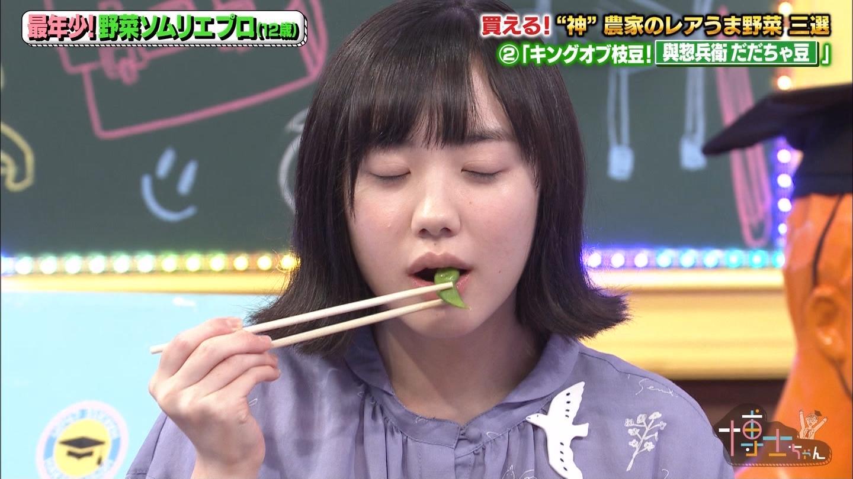 オカズ 芦田愛菜