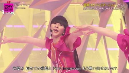 Perfumeの画像004