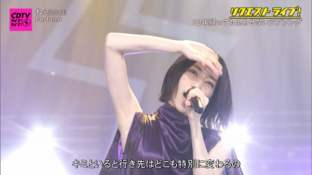 Perfumeの画像026