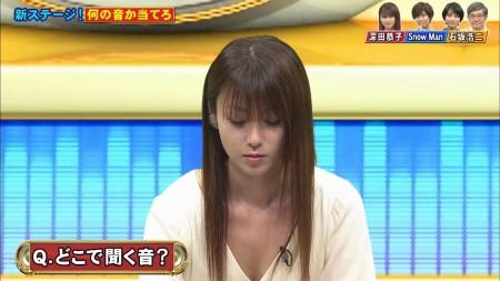 深田恭子の画像008