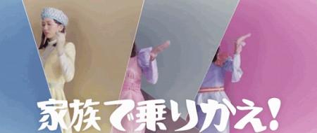 深田恭子の画像030
