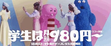 深田恭子の画像031
