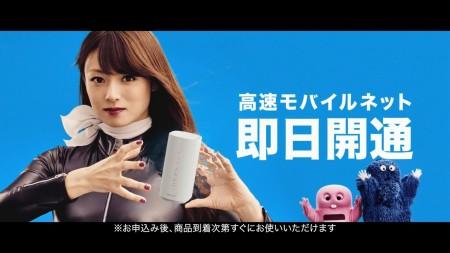 深田恭子の画像045