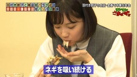 田中瞳アナの画像022